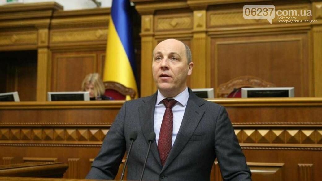 Спикер Верховной Рады подписал госбюджет-2019, фото-1