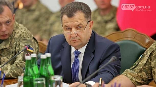 Военное положение в Украине могут продлить: Полторак назвал условие, фото-1