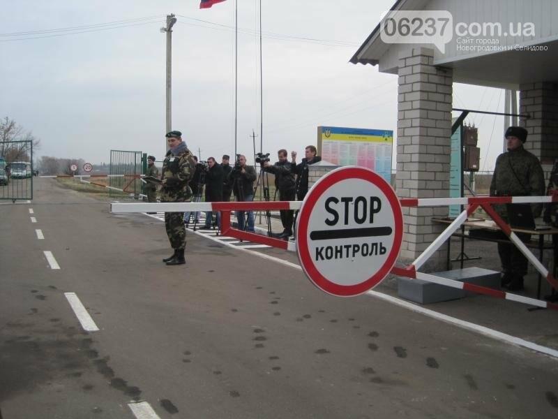 В Украину продолжают пропускать мужчин из России: пограничники объяснили, в чем причина, фото-1