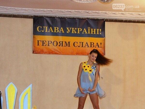 В Селидово отметили День Вооруженных сил Украины, фото-1
