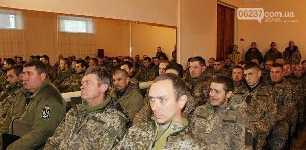 В Селидово отметили День Вооруженных сил Украины, фото-4