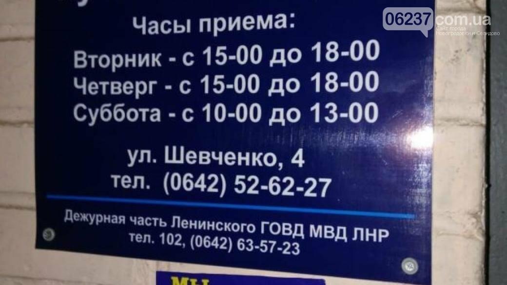 «Мы победим». В Луганске ко Дню ВСУ расклеили патриотические листовки, фото-1