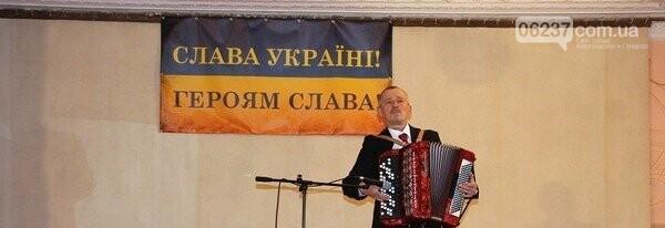 В Селидово отметили День Вооруженных сил Украины, фото-3