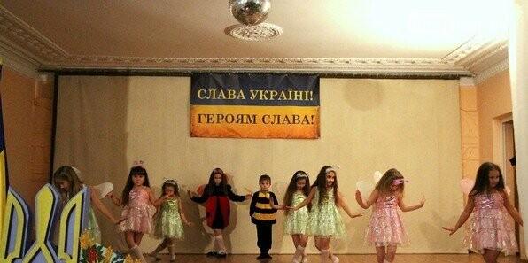 В Селидово отметили День Вооруженных сил Украины, фото-6