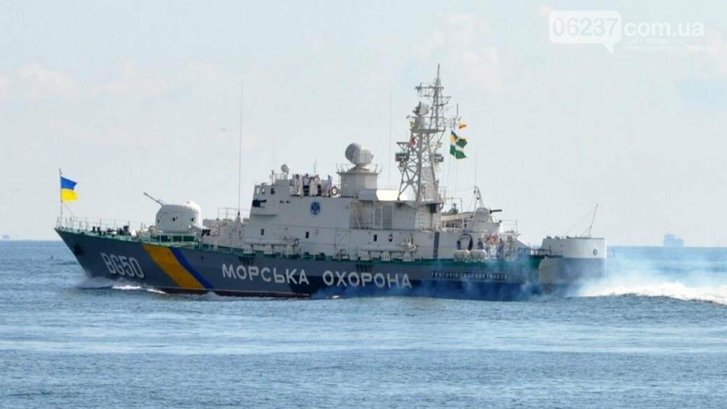 Украинские пограничные корабли смогут применять оружие , фото-1