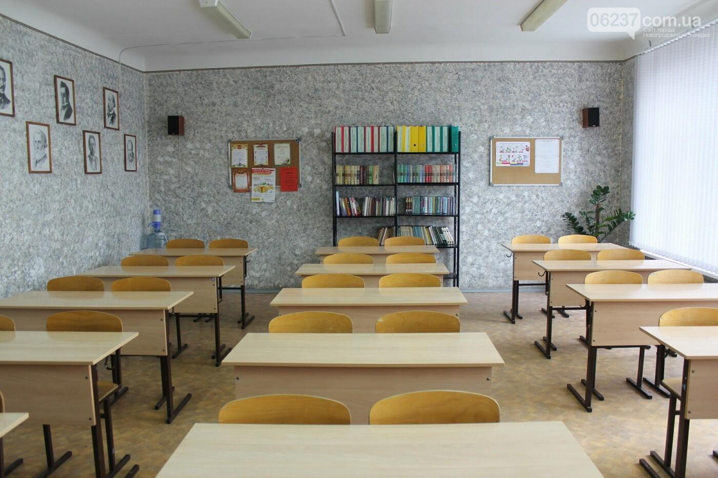 В школе Днепра во время урока умерла учительница, фото-1