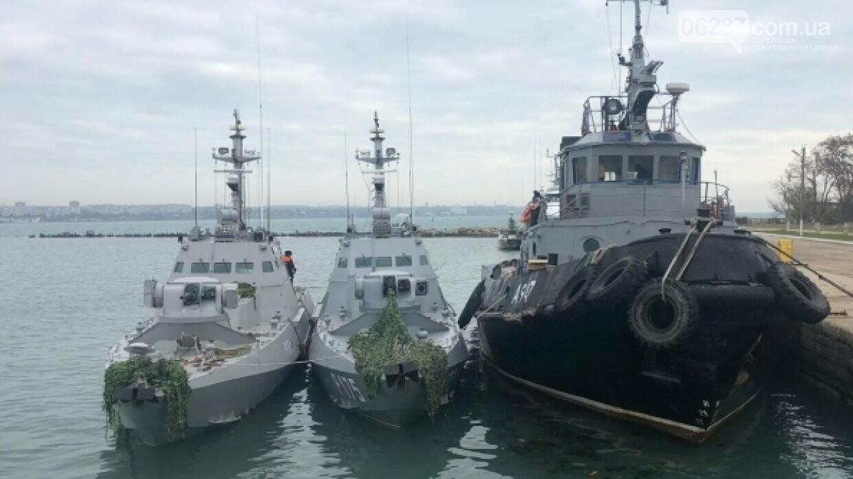 Украина вернется в Керченский пролив: Полторак назвал условие, фото-1