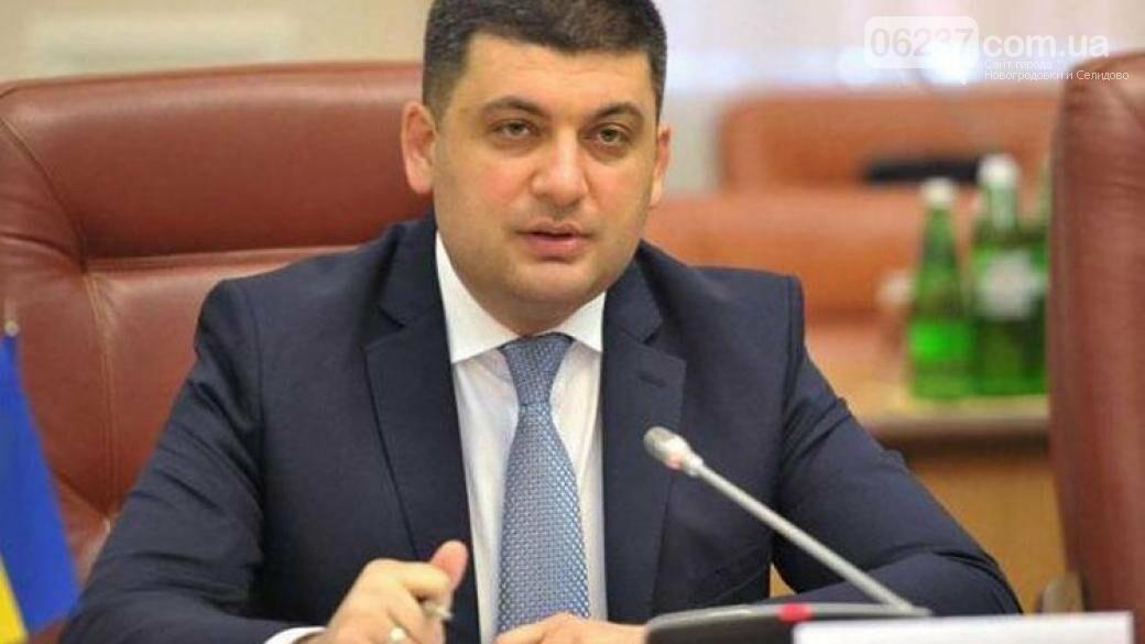 Гройсман предлагает уравнять оплату труда женщин и мужчин в Украине, фото-1