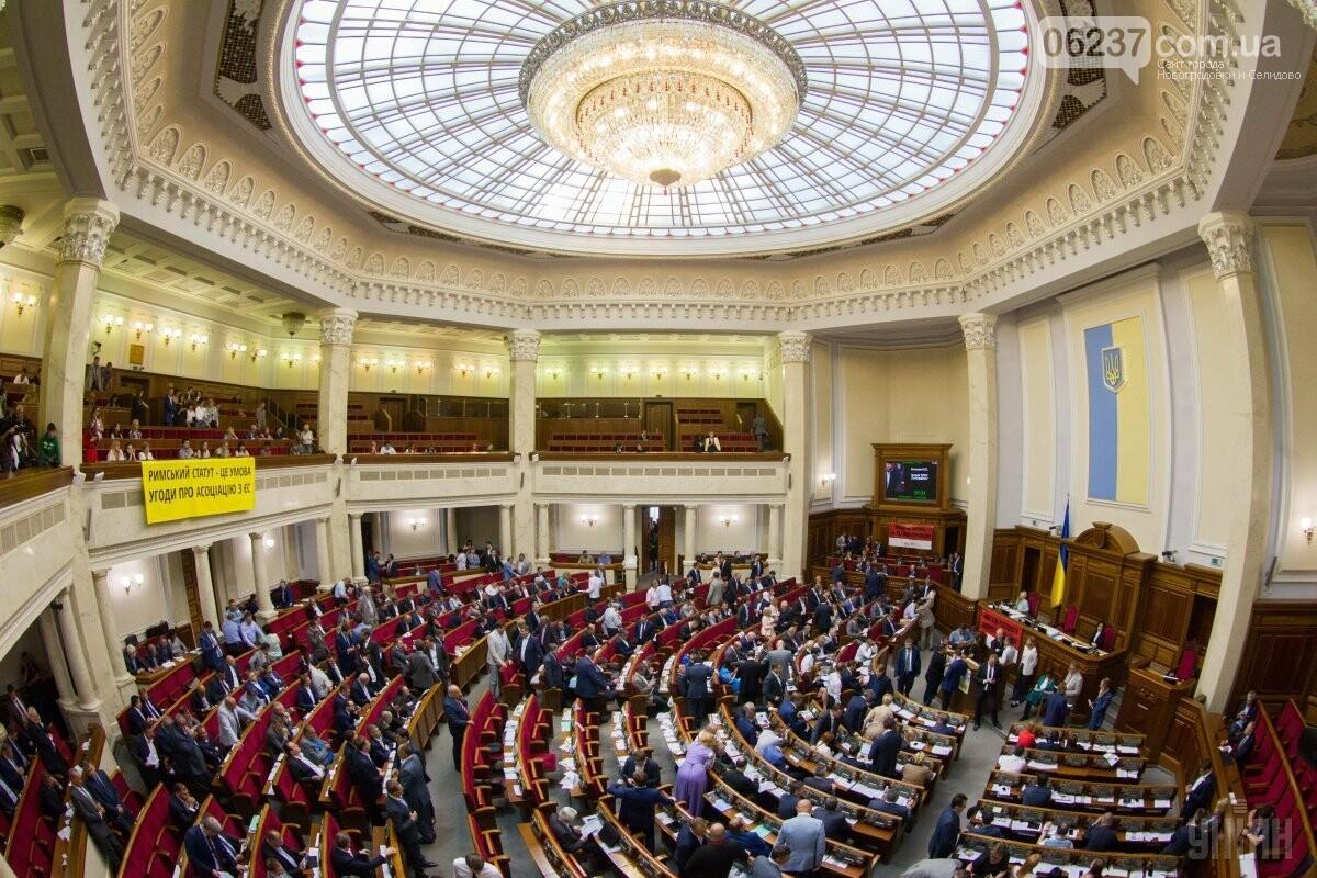 Представитель Порошенко в Раде сообщила, когда парламент проголосует за внесение в Конституцию курса на НАТО и ЕС, фото-1