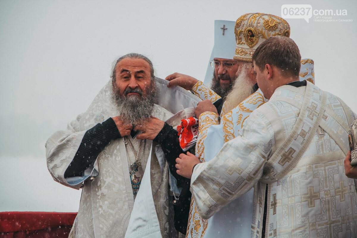 Священникам УПЦ МП запрещено участвовать в Объединительном соборе, фото-1