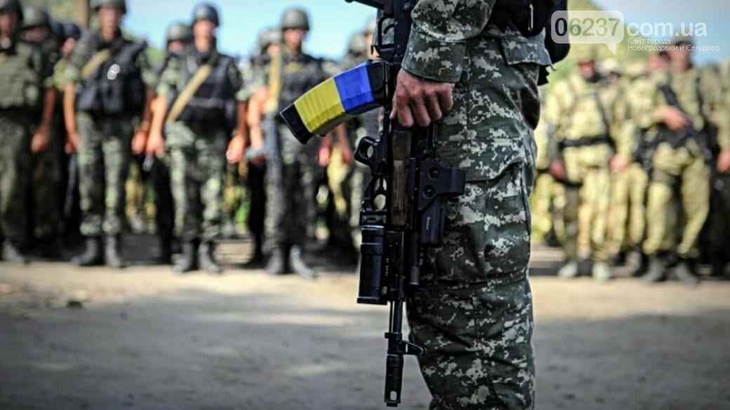 На Львовщине на полигоне военный прострелил себе ногу, фото-1