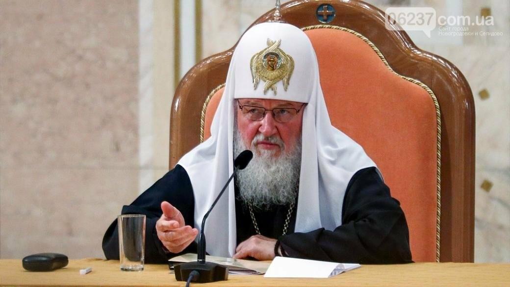 Сторонники единой церкви в Украине находятся во власти тьмы, — патриарх Кирилл, фото-1