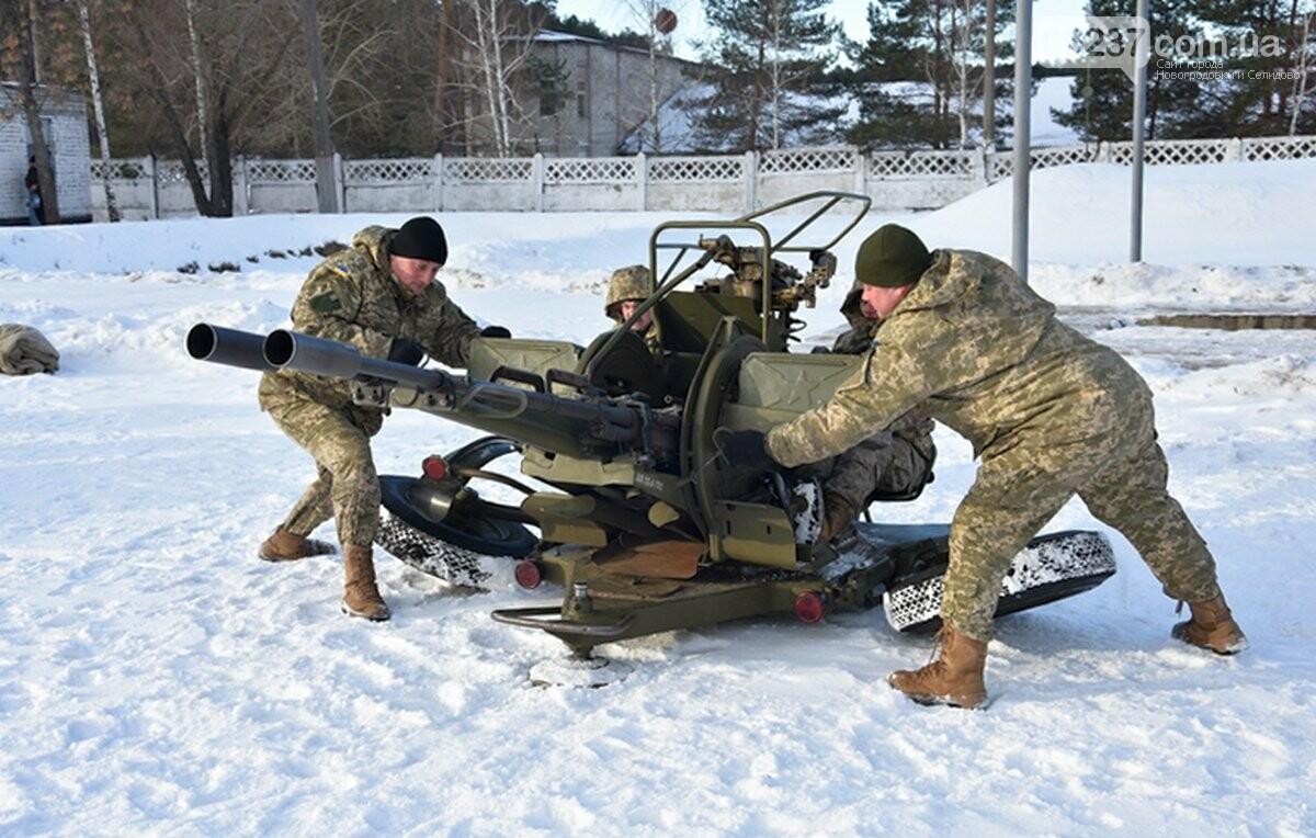 В ВСУ рассказали, сколько будут получать резервисты и военнообязанные за учебные сборы, фото-1