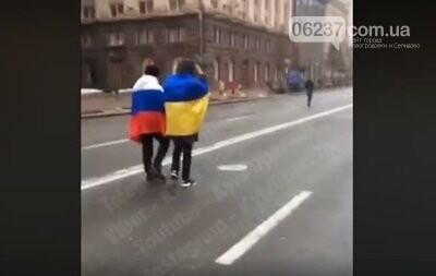 """""""Обнимемся, братья!"""". По Крещатику прошли двое отчаянных, завернутых во флаги Украины и России, фото-1"""