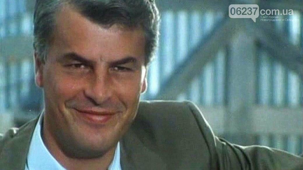 СБУ внесла в «черный список» легендарного итальянского актера, фото-1