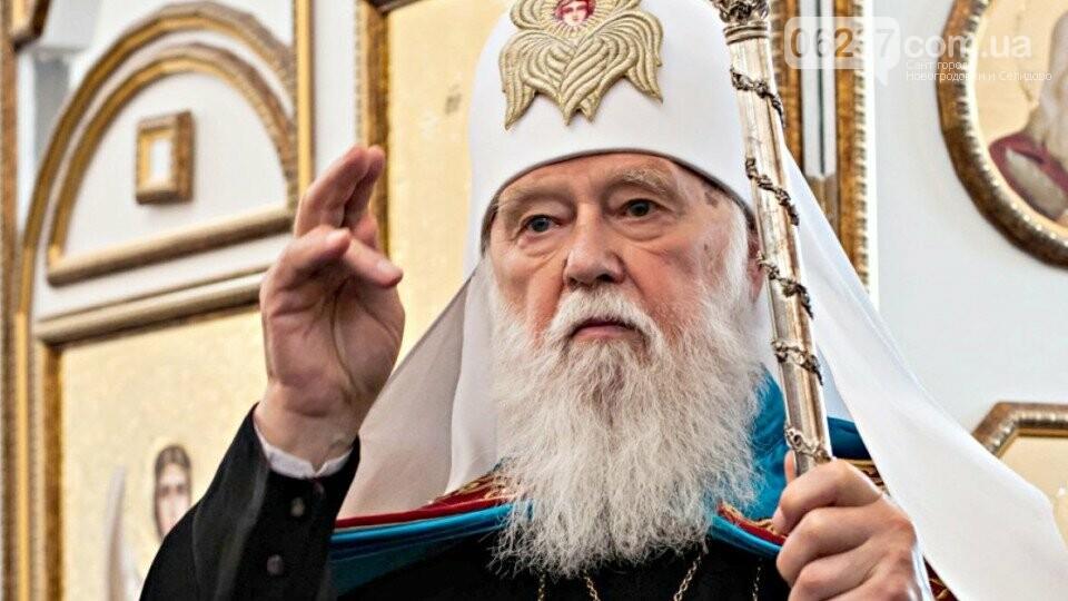 Объединительный собор: Филарет отверг условия Константинополя, фото-1