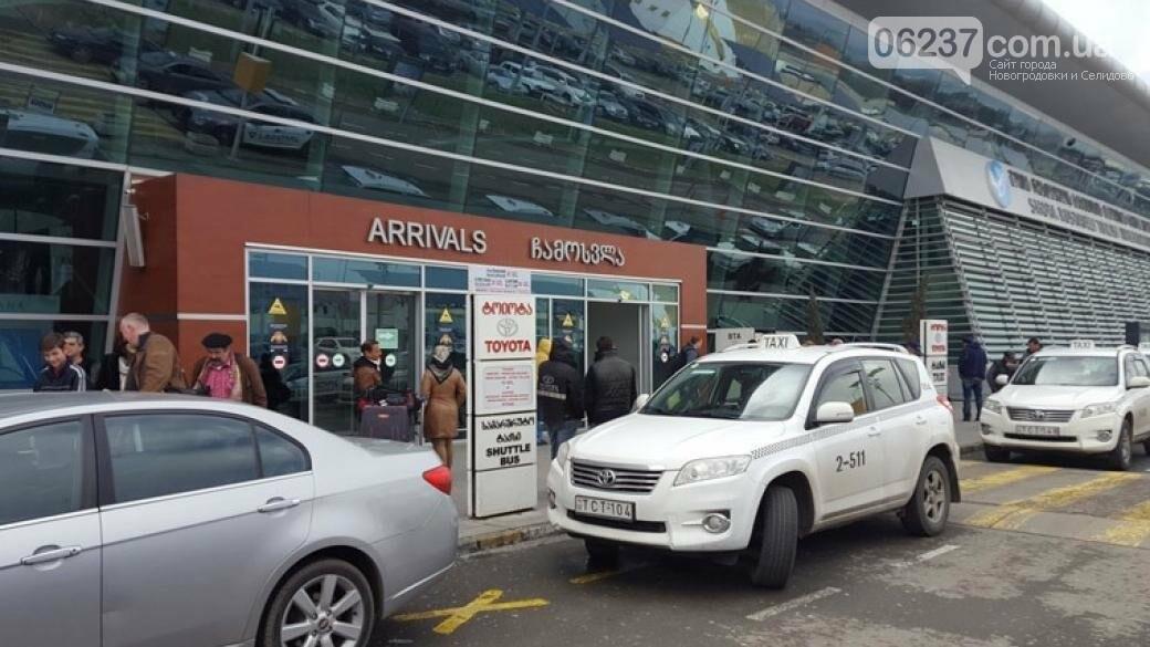 В аэропорту Тбилиси усилили проверку граждан Украины, фото-1