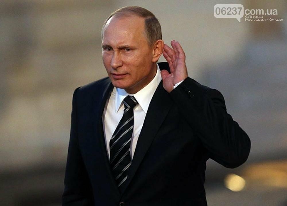 Экс-генерал СБУ заявил, что готов убить Путина, фото-1