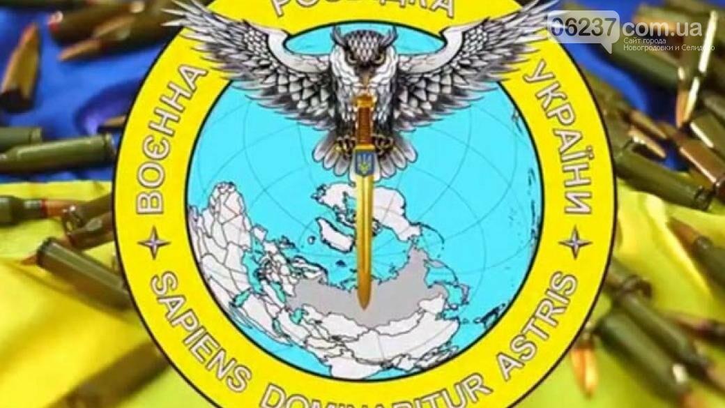 Служба внешней разведки Украины прекращает сотрудничать с СНГ, фото-1