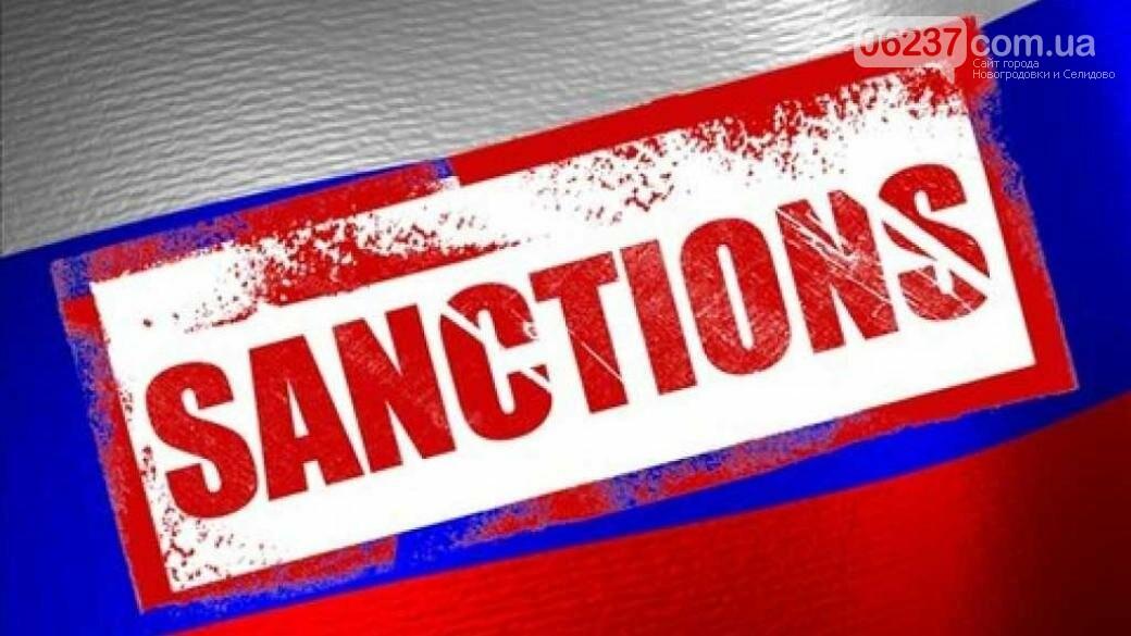 Евросоюз продлил санкции против России еще на полгода, фото-1