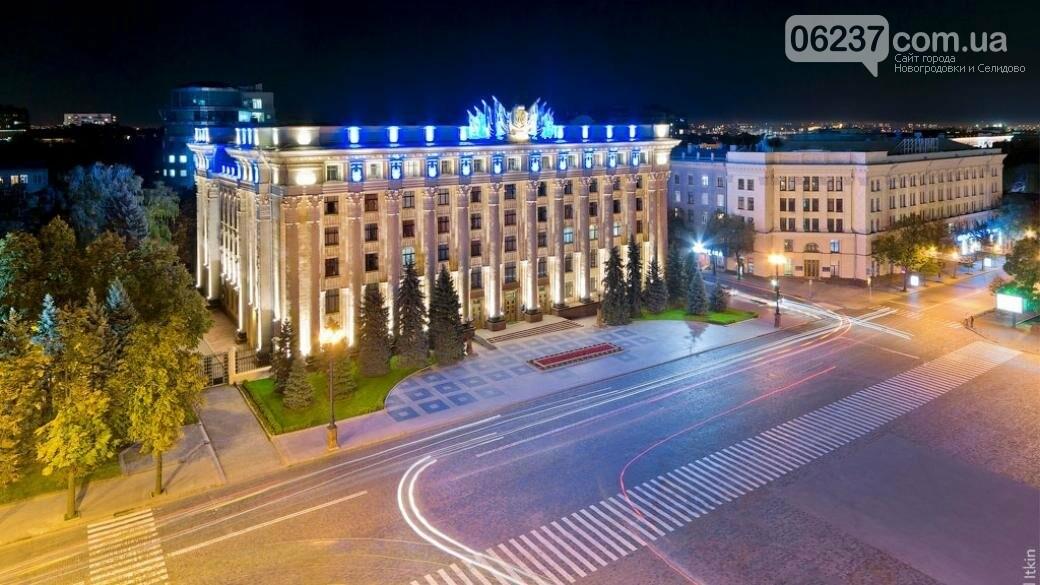 В Харьковской области русский язык лишили статуса регионального, фото-1