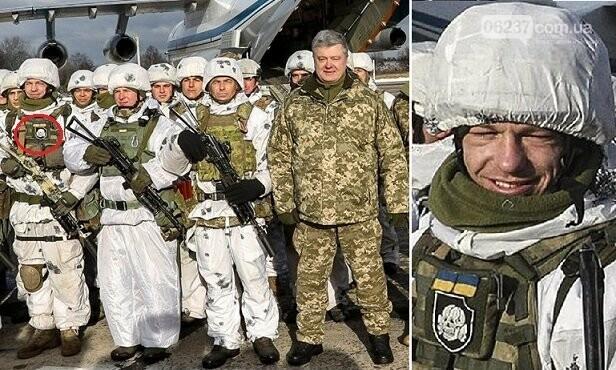 Украинский десантник объяснился за шеврон СС на его форме, фото-1