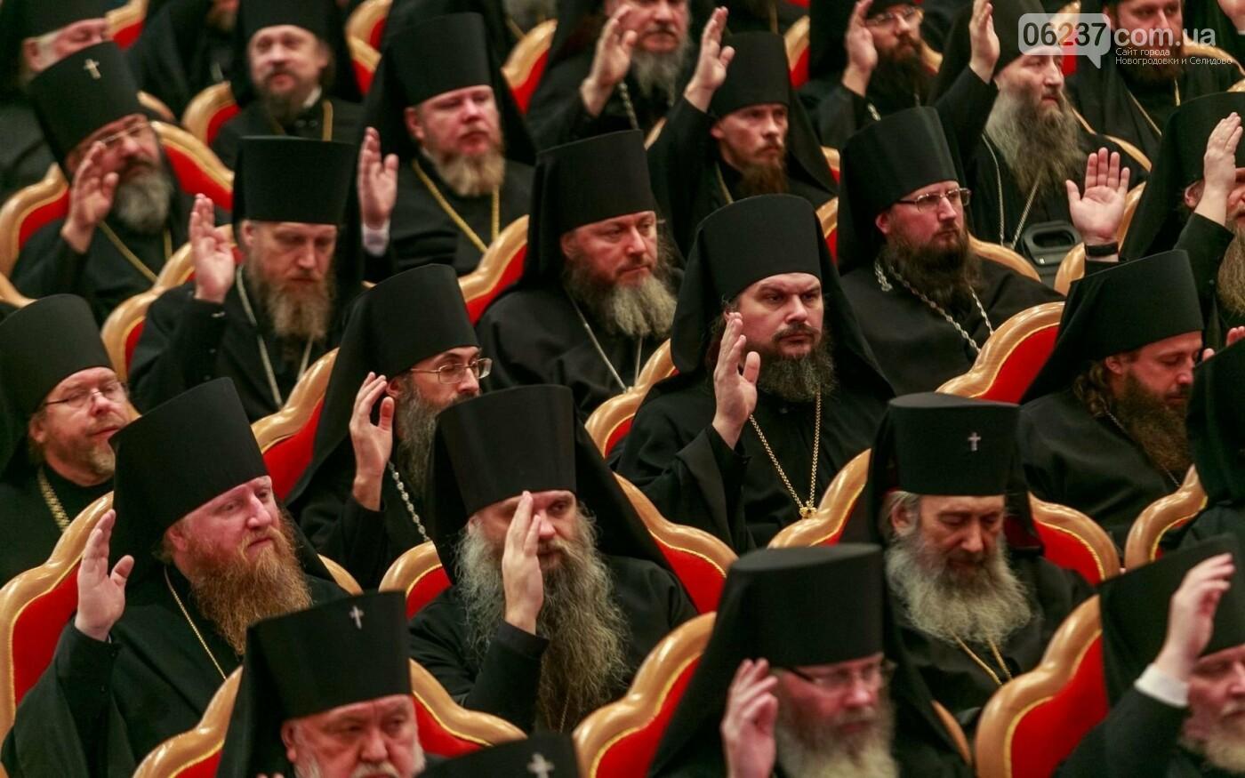 На Объединительный собор от УПЦ КП прибудут 120 человек, фото-1