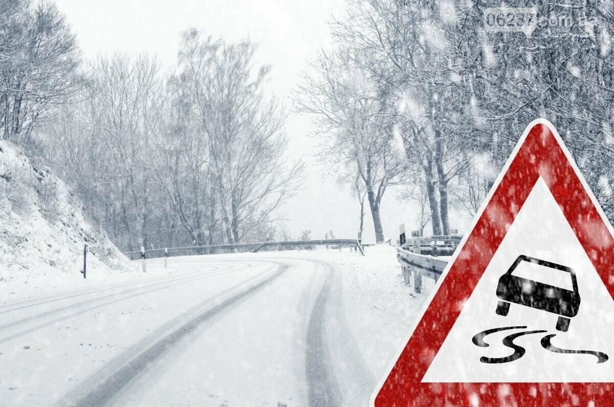 Гололед и снег: синоптики уточнили прогноз погоды в Украине, фото-1