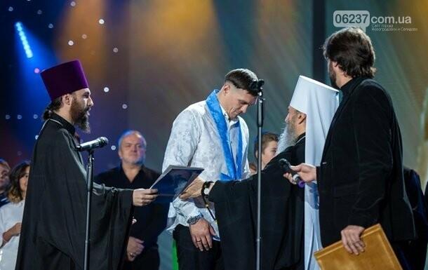 Боксер Усик получил орден от УПЦ МП, фото-1