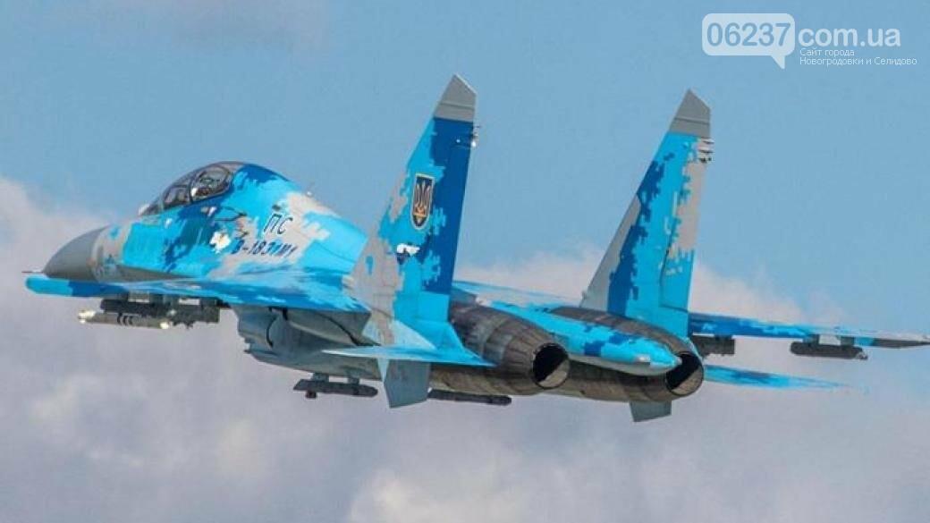 Падение Су-27 на Житомирщине: стало известно имя погибшего пилота, фото-1