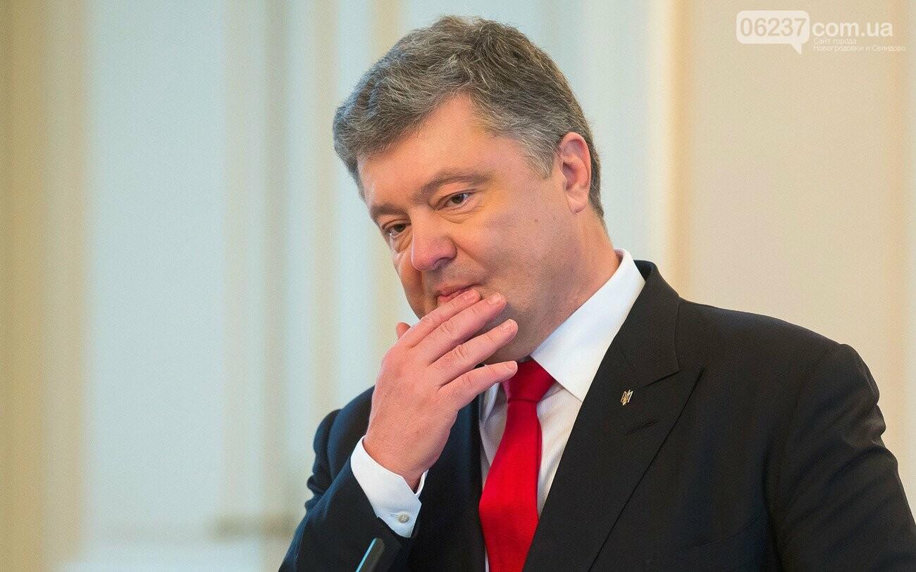 «Мне стыдно»: Порошенко извинился перед жителями Донбасса, фото-1