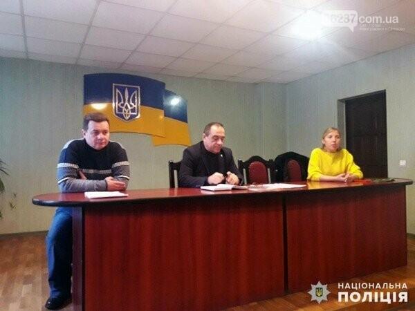В Селидово обсудили проблемы ветеранов и пенсионеров МВД, фото-1