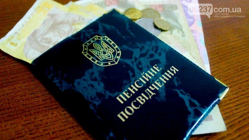 В декабре украинцы получат двойную пенсию, фото-1
