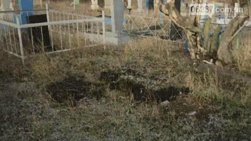 На Донетчине мужчина украл памятник с могилы и сдал на металлолом, фото-1
