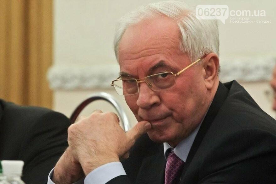 Европейский суд снял санкции с Азарова, фото-1