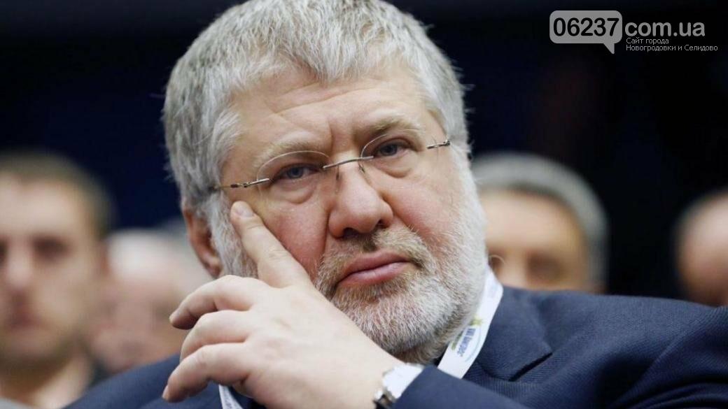 Коломойский прогнозирует возвращение Донбасса в «ближайшее время», фото-1