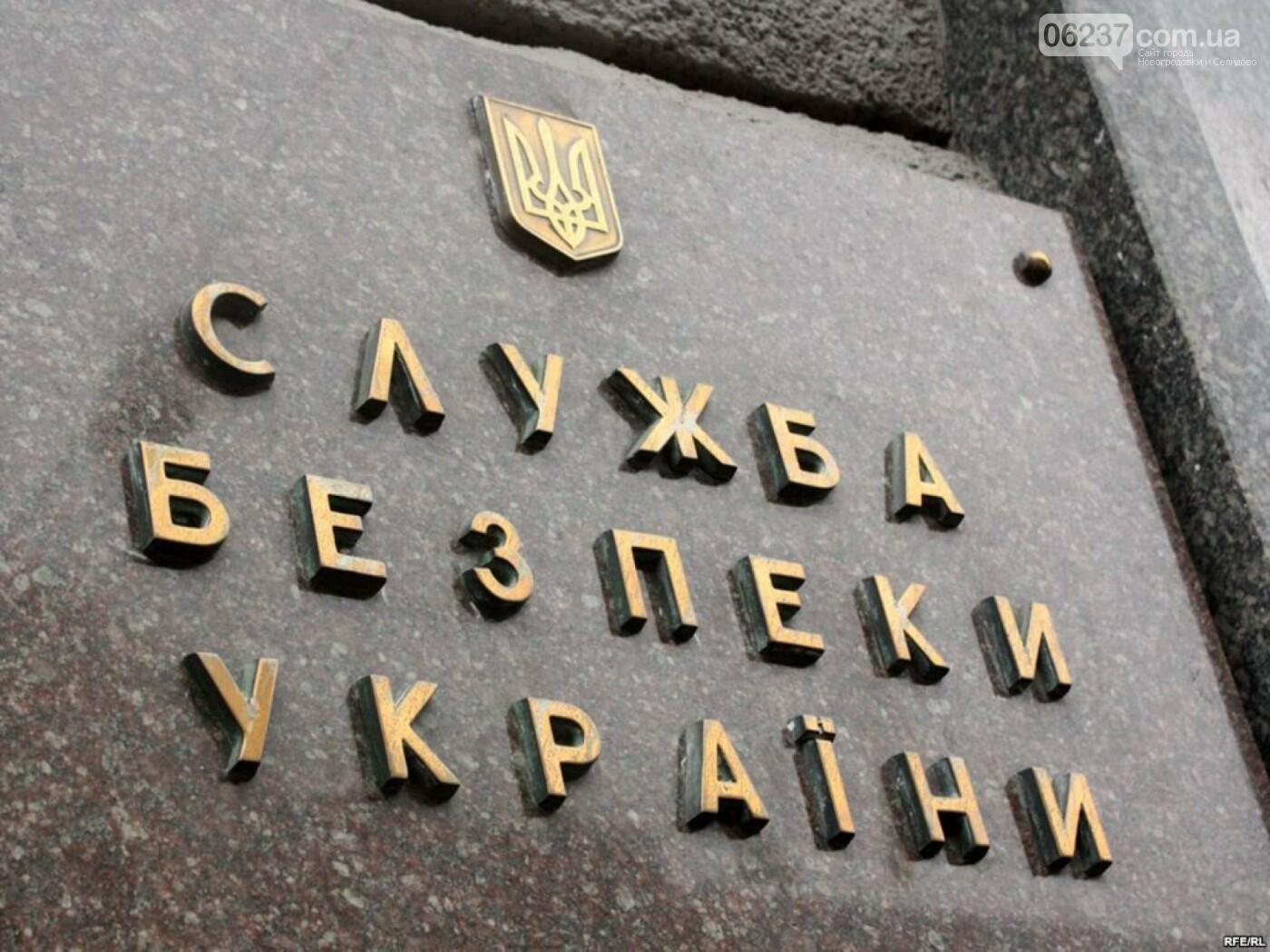 СБУ закрыла дело против Ахметова и его окружения, фото-1