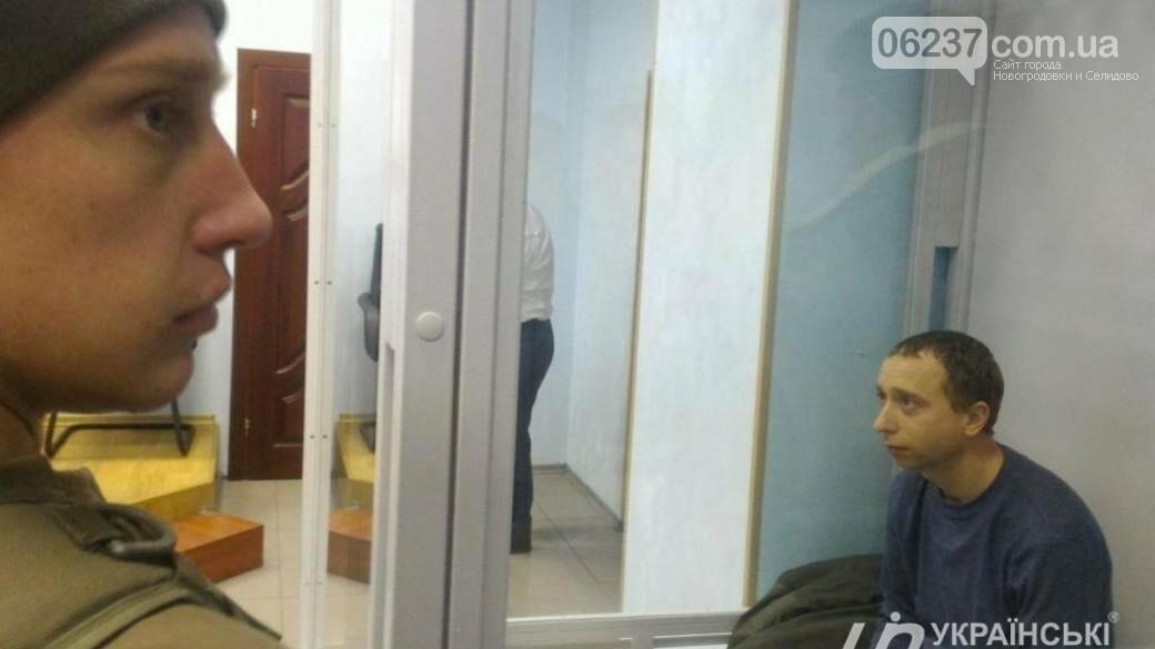 Задержанный снайпер Евромайдана: фото из зала Киевского суда, фото-1