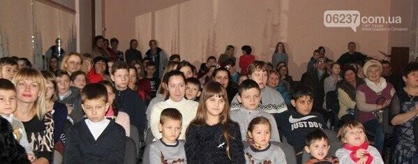 В Селидово для детей воинов АТО организовали яркое торжественное мероприятие, фото-2