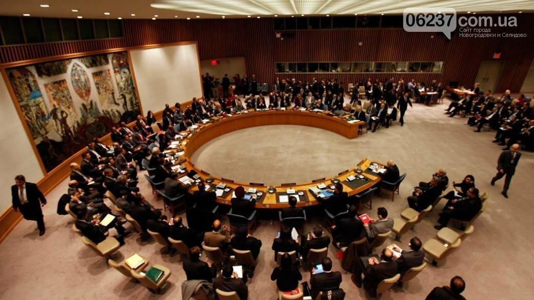 Генассамблея ООН приняла резолюцию по нарушению прав человека в Крыму, фото-1