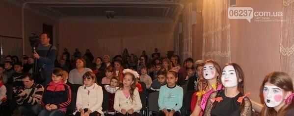 В Селидово для детей воинов АТО организовали яркое торжественное мероприятие, фото-8