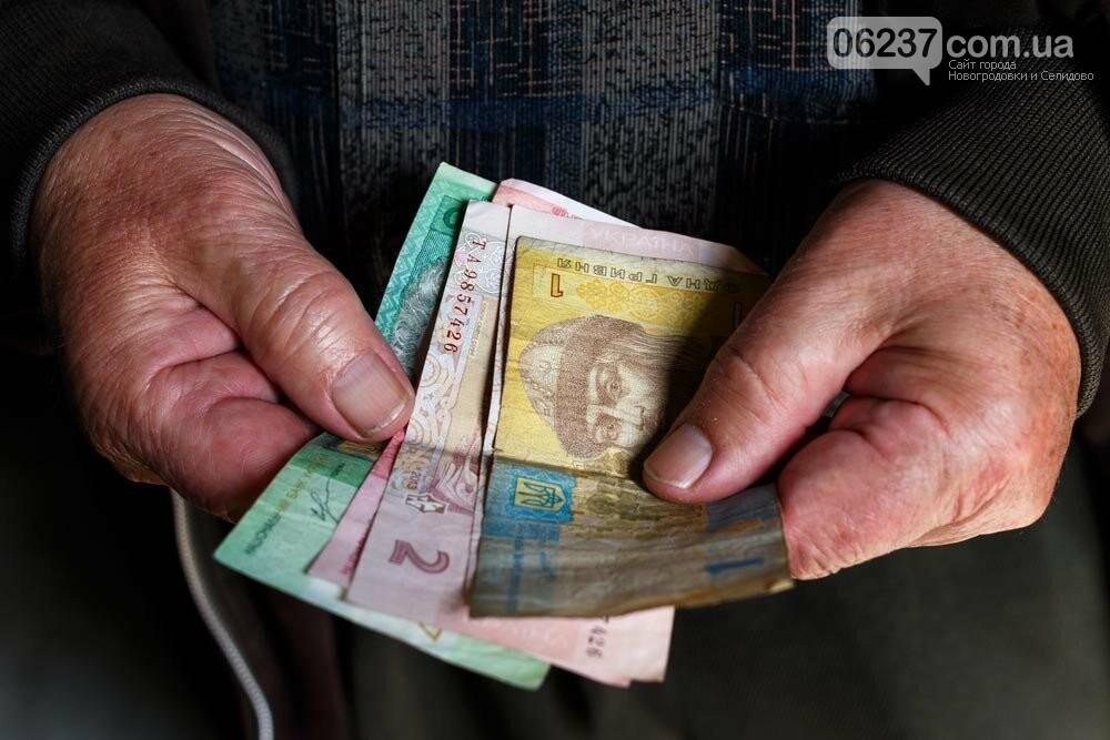 Мошенницу, которая обирала пенсионеров в Украинске, суд отправил под домашний арест, фото-1