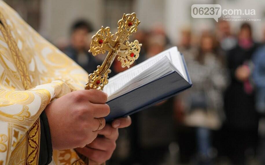 На Львовщине приход УПЦ МП присоединился к Православной Церкви Украины, фото-1