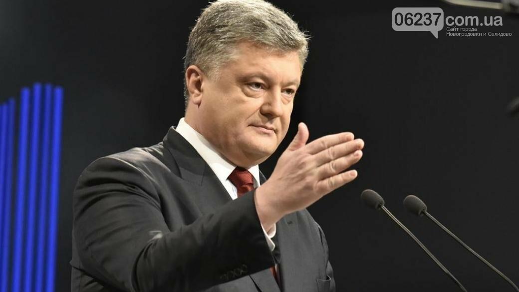 Нужно вернуть Крым: Порошенко обратился к Путину, фото-1