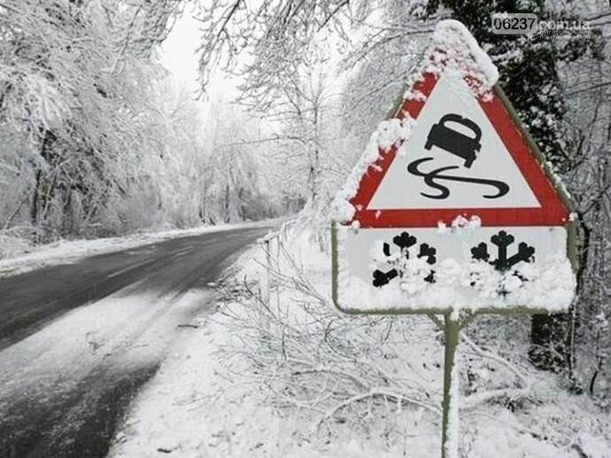 На востоке Украины серьезно ухудшится погода, фото-1