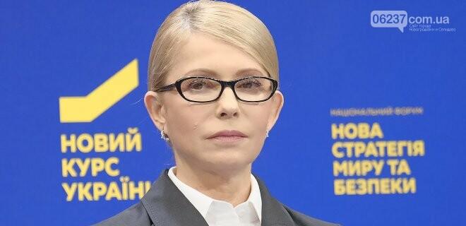 Местные выборы: Тимошенко заявила о своей победе и обвинила БПП, фото-1