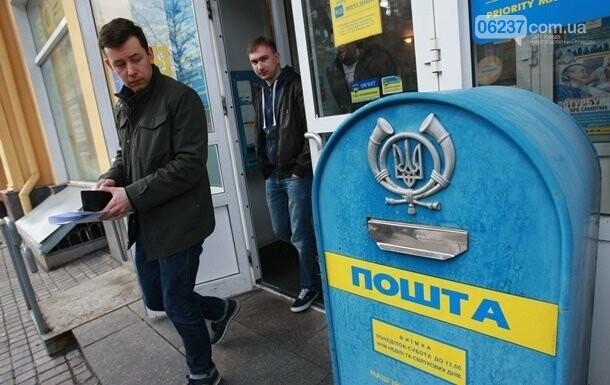 В семи областях Украины задержится доставка почты, фото-1