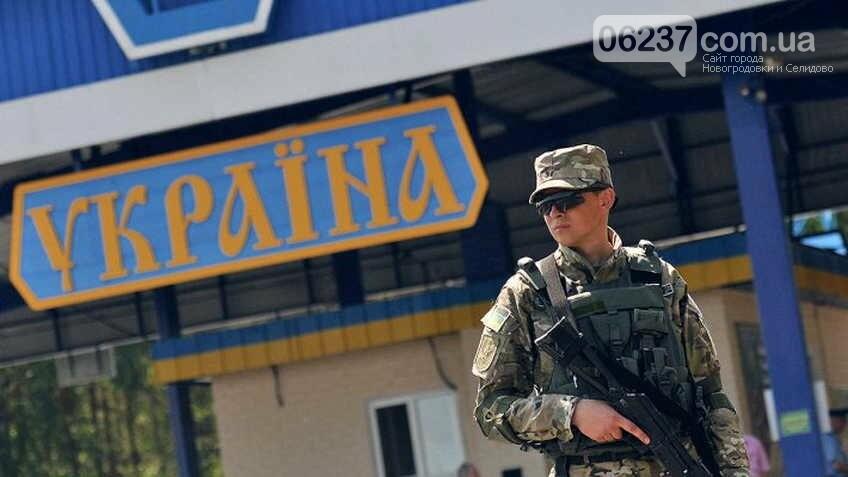 СНБО продлил запрет на въезд мужчин из России, фото-1