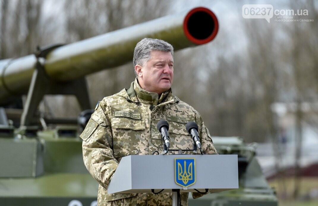 Порошенко пообещал вооружить ВСУ мощным оружием, фото-1