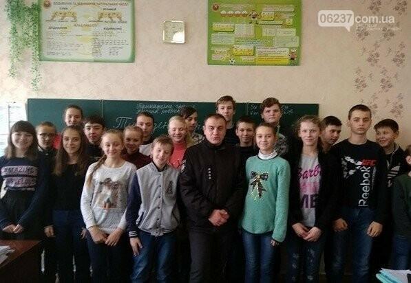Как горняцких школьников учат уважать Украину, фото-1